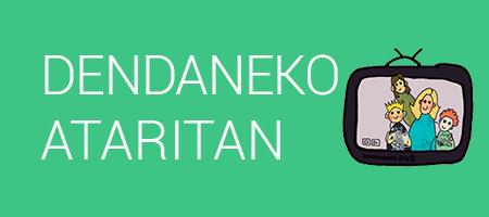 DENDANEKO ATARITAN
