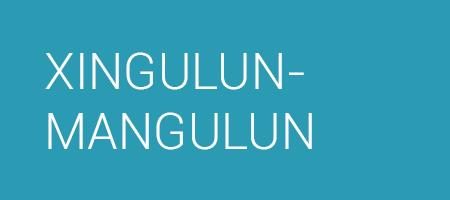 Xingulun-mangulun